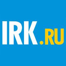 Ирк.ру